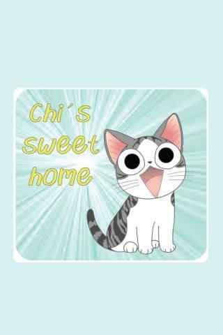 甜甜私房猫可爱小起手机壁纸