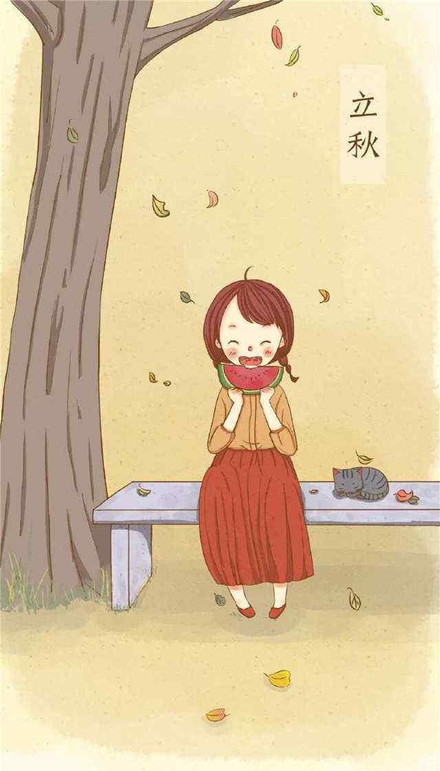 卡通手绘立秋手机壁纸