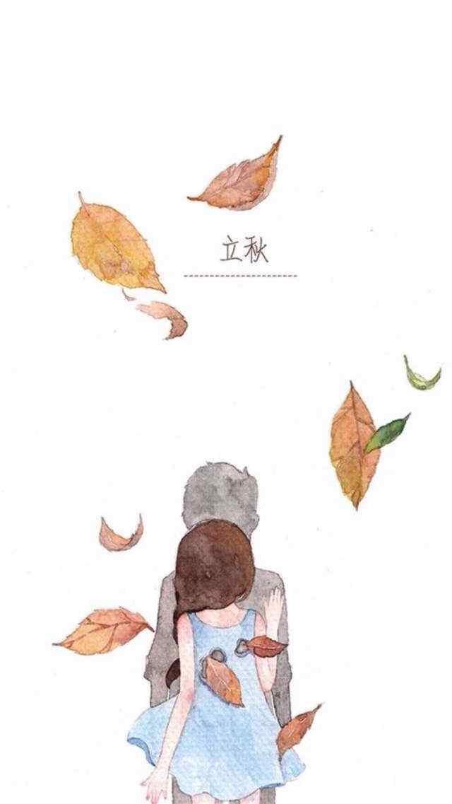 立秋手绘文艺手机壁纸