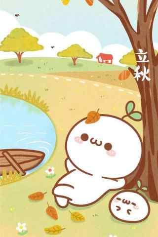 萌萌哒卡通立秋手机壁纸