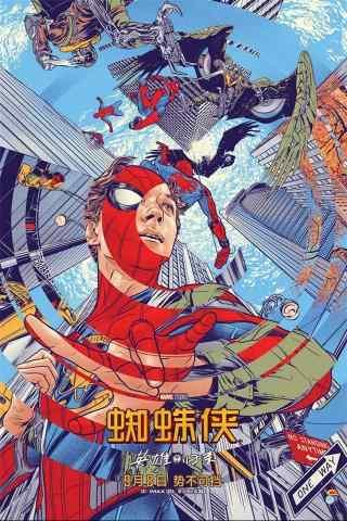 电影蜘蛛侠英雄归来卡通手机图