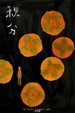 手绘秋分节气柿子手机壁纸