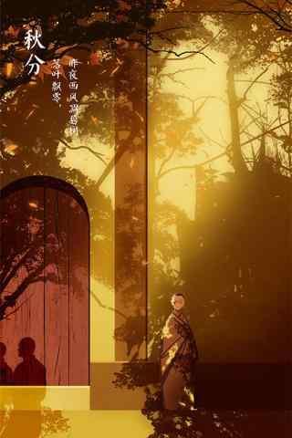 秋分节气之唯美手绘寺庙手机壁纸