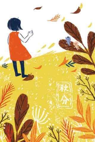 卡通手绘秋分节气手机壁纸
