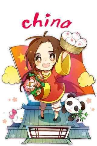 2017十一国庆节卡通王耀手机壁纸