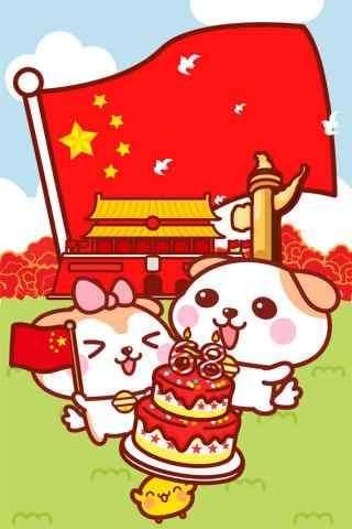 十一国庆节可爱小白兔手机壁纸