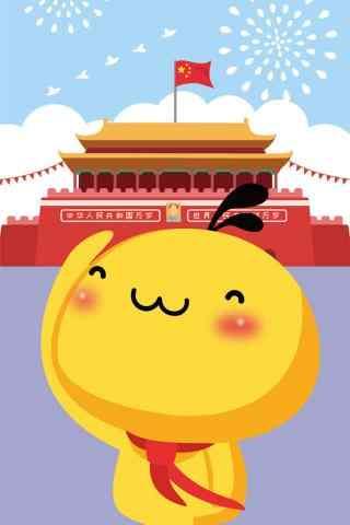 十一国庆节可爱小