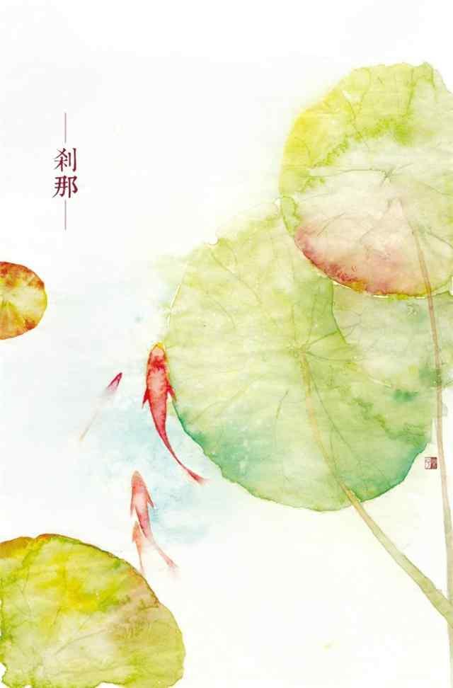手绘文艺金鱼手机壁纸