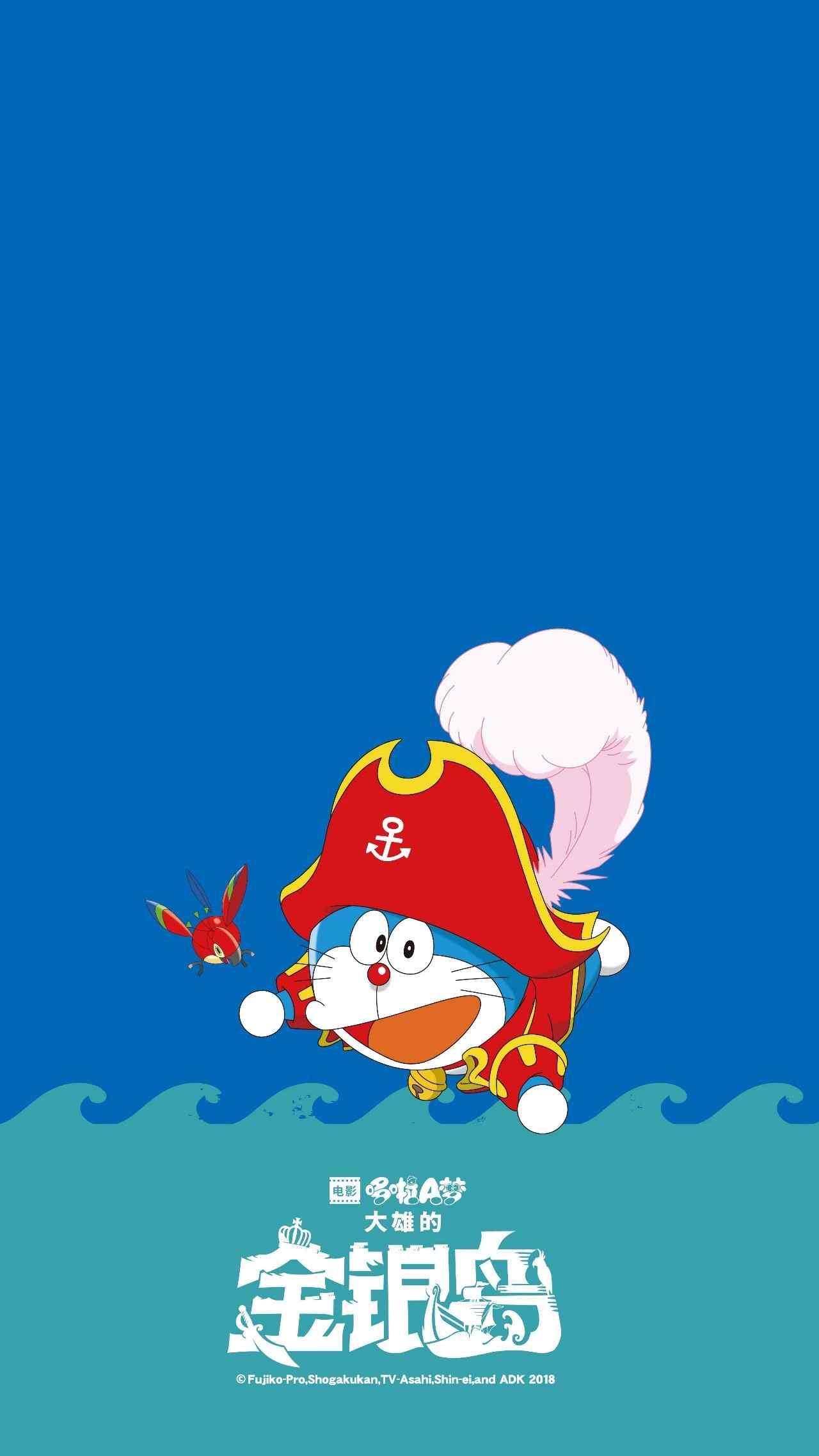 哆啦A梦:大雄的金银岛哆啦A梦可爱清新手机壁纸