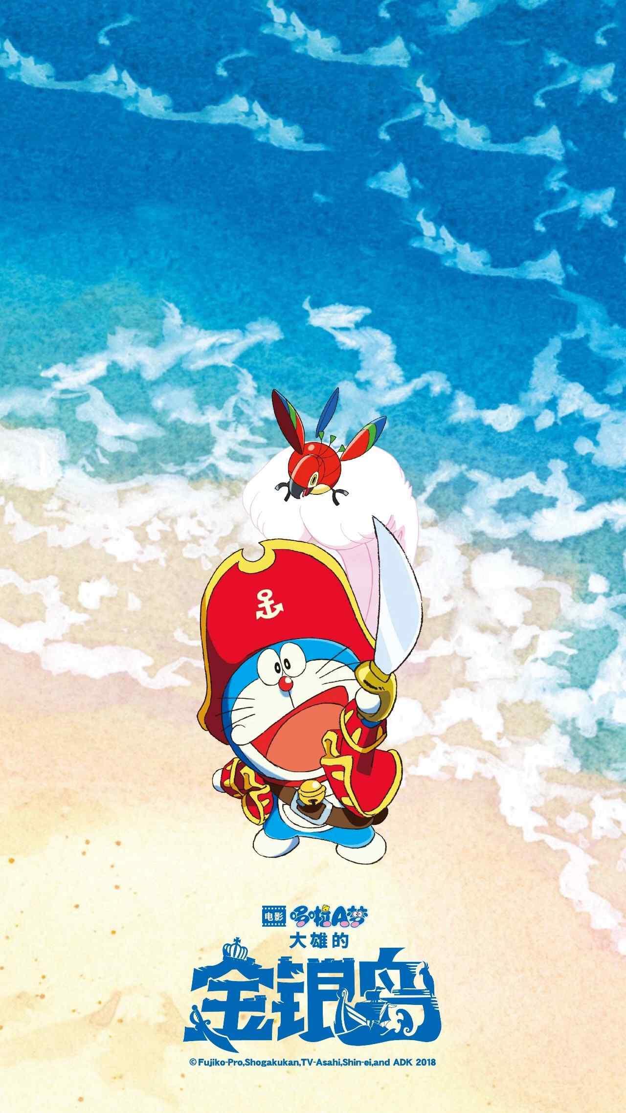 哆啦A梦:大雄的金银岛帅气可爱手机壁纸