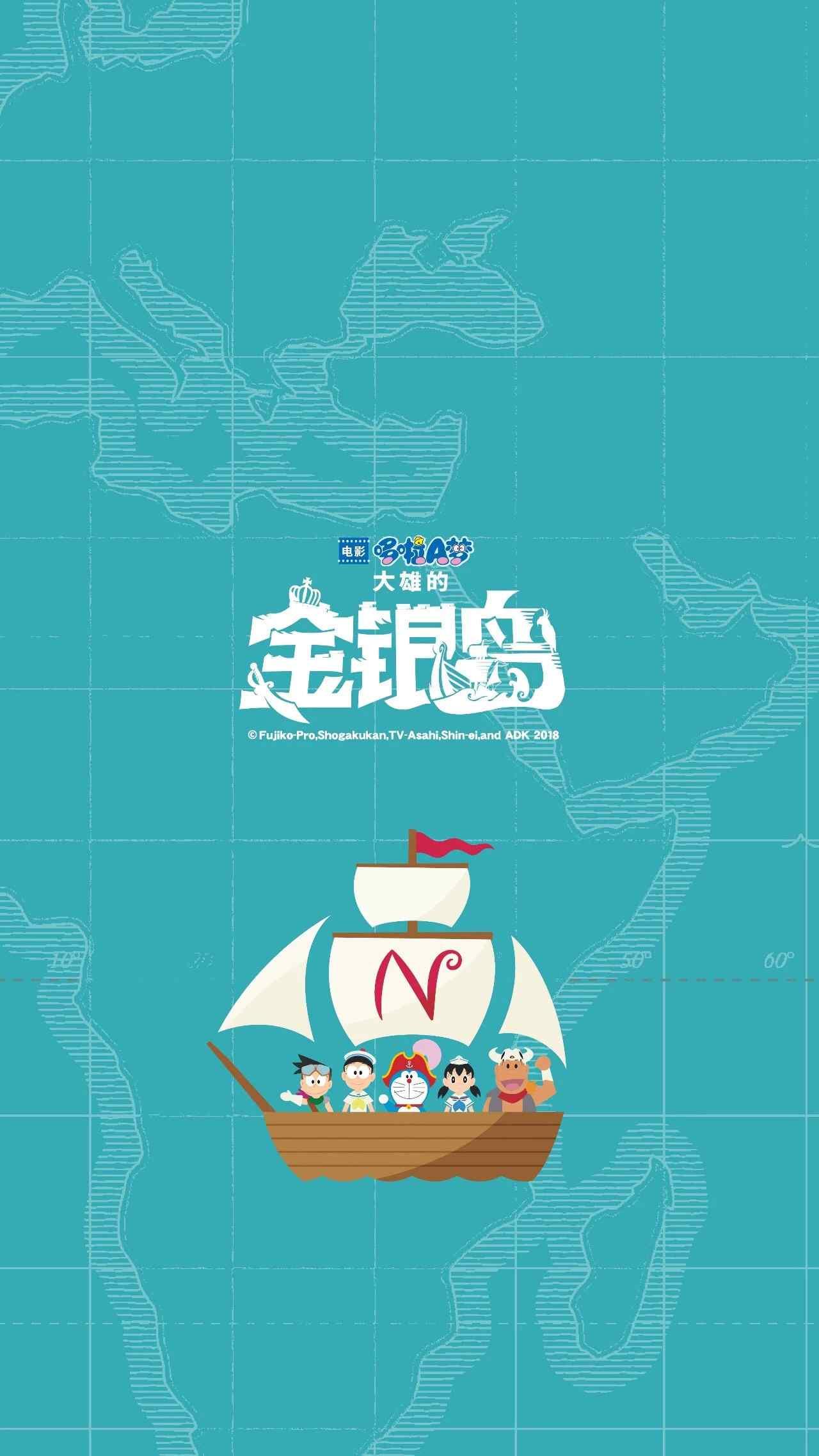 哆啦A梦:大雄的金银岛Q版手机壁纸