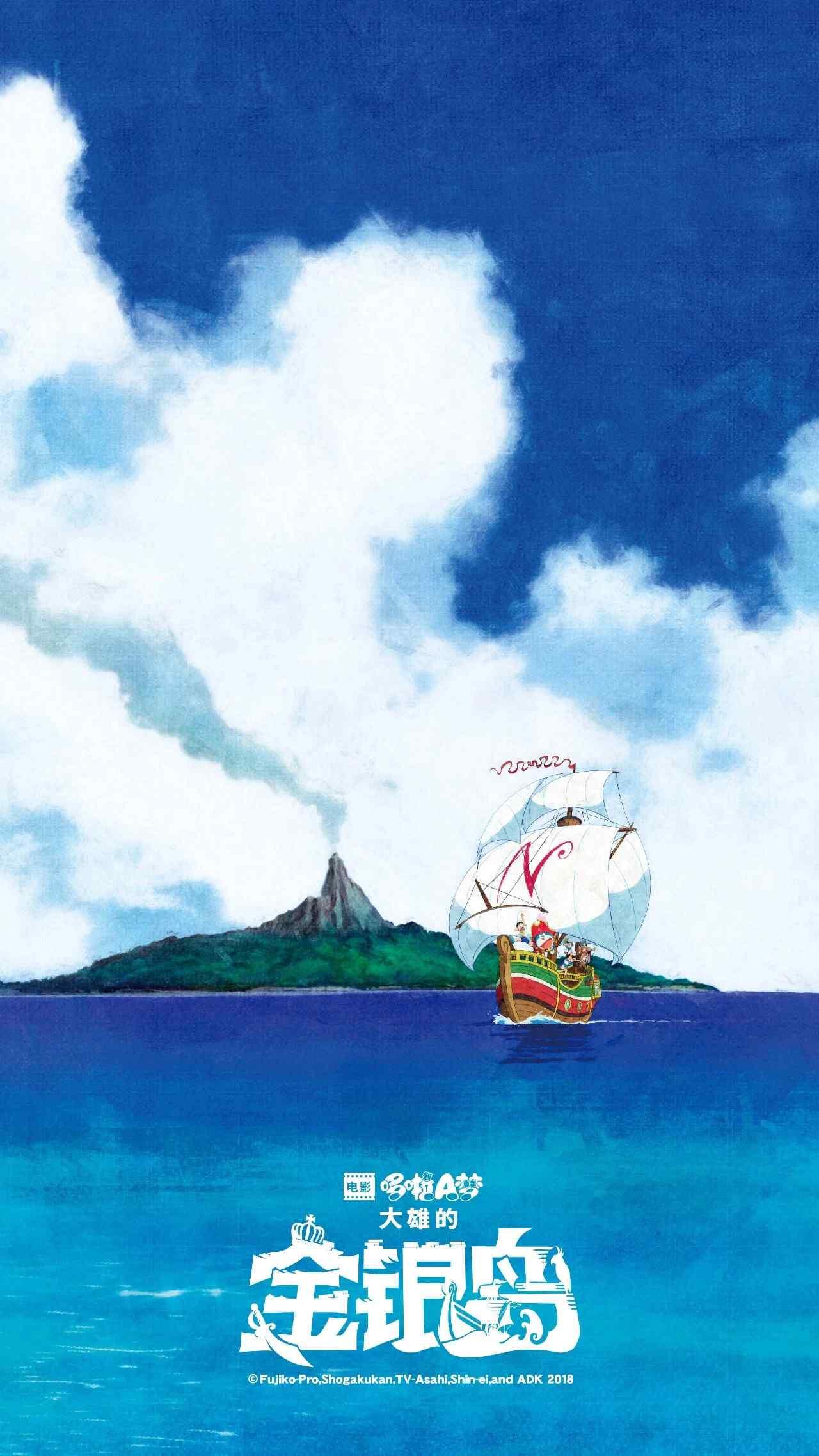 哆啦A梦:大雄的金银岛清新唯美风格手机壁纸