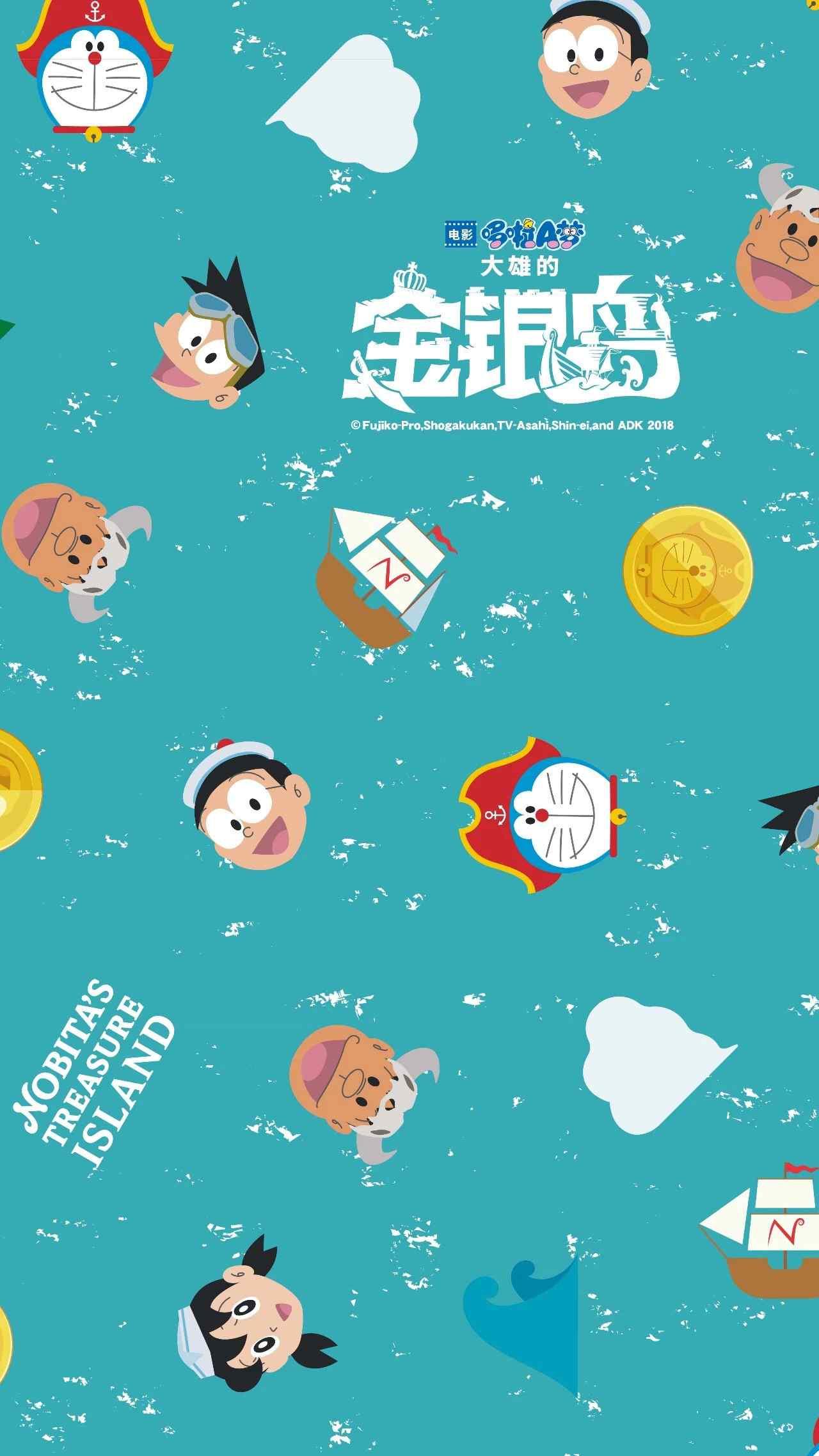 哆啦A梦:大雄的金银岛清新可爱手机壁纸