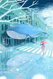 梦幻手绘清新鲸鱼