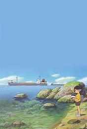 宫崎骏动漫手机壁纸小男孩站在海边小清新