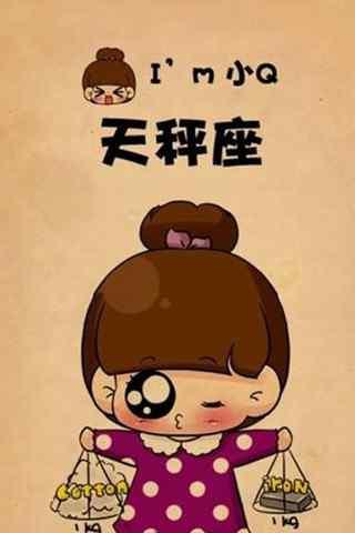 可爱卡通女孩天秤座星座壁纸