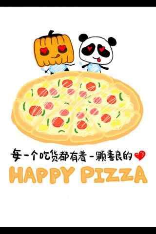 卡通小熊与披萨图片手机壁纸