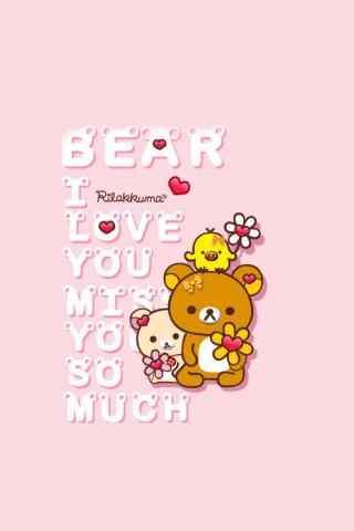 粉色背景可爱轻松熊手机壁纸