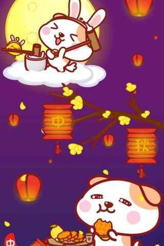 中秋节吃月饼秋田
