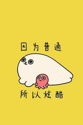 可爱卡通小海豹和章鱼手机壁纸