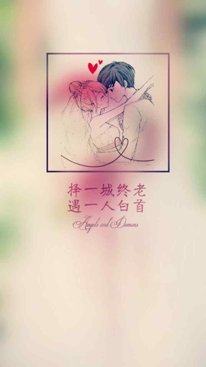 七夕情人节情侣唯美壁纸
