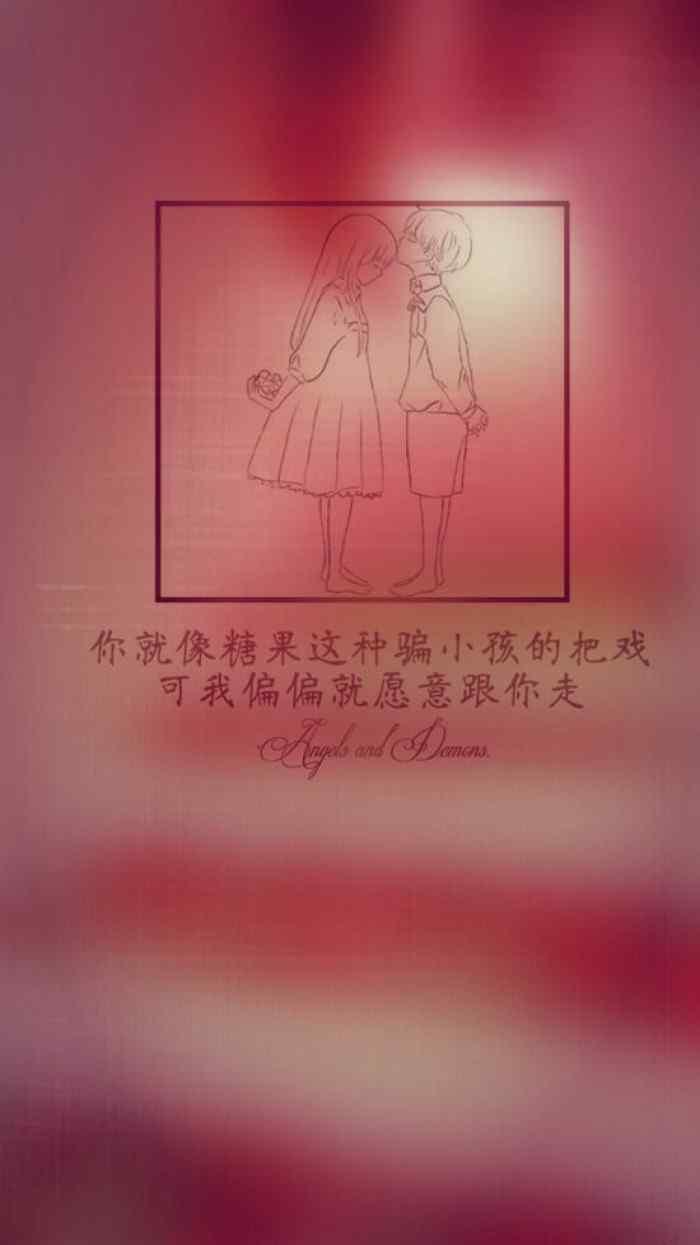七夕情人节唯美情侣手机壁纸