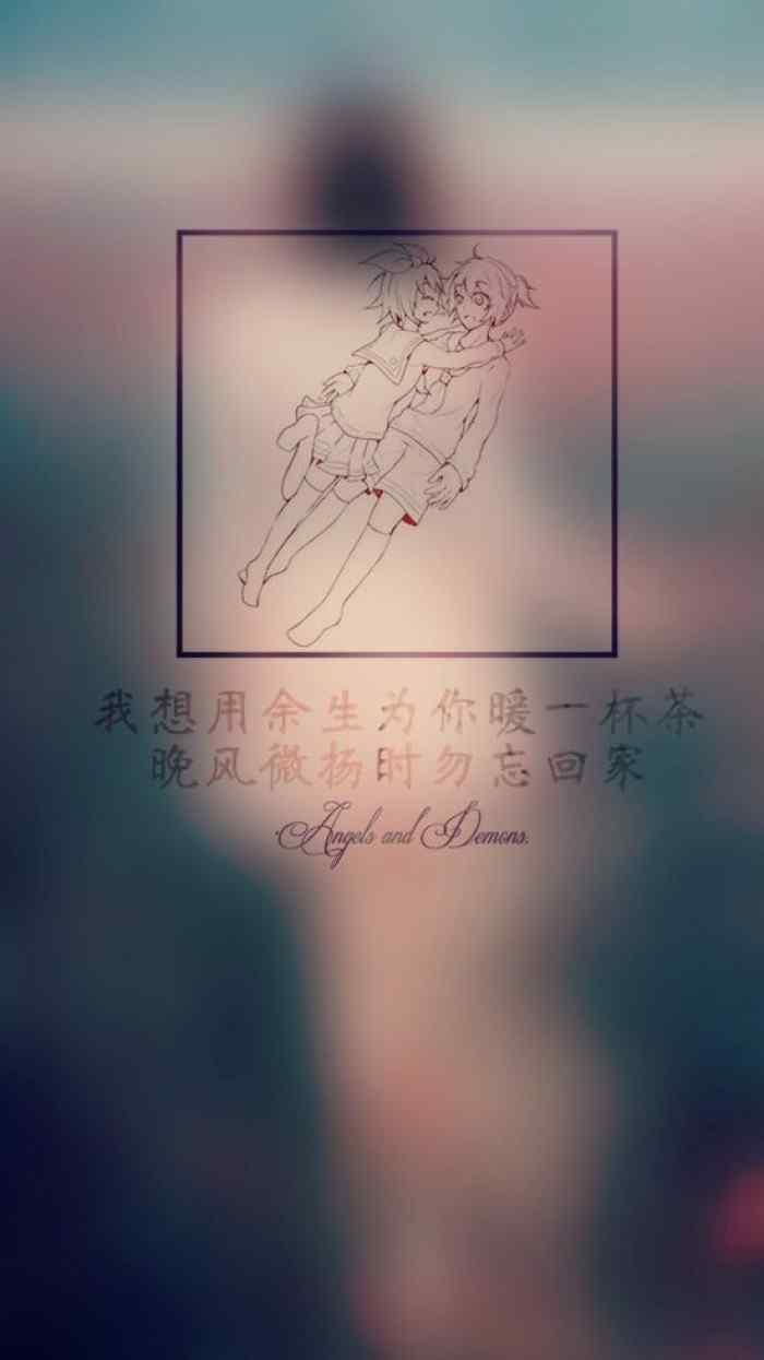 七夕情人节唯美情侣壁纸
