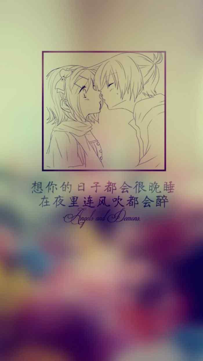 七夕情人节情侣手机壁纸