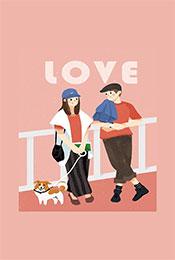 情侶(lv)浪漫卡通風格高清(qing)手機壁紙