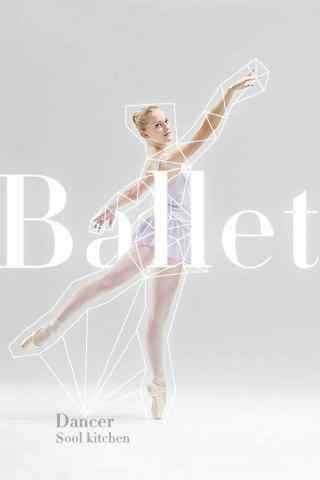 唯美清新芭蕾舞美女设计图片手机壁纸