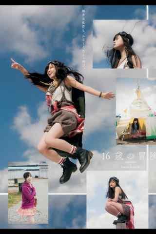 桥本环奈青春活力杂志图片手机壁纸