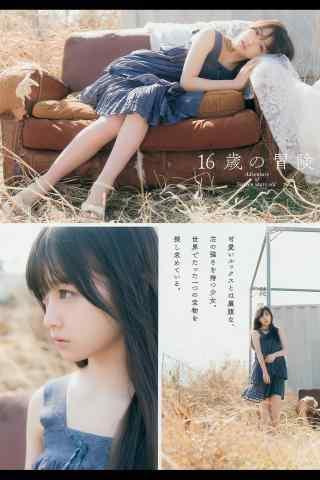 桥本环奈清新杂志图片手机壁纸