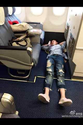 小宋佳飞机搞笑私照手机壁纸
