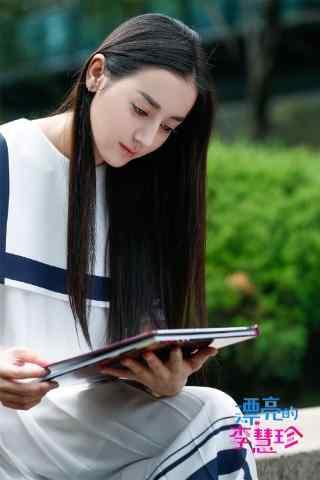 《漂亮的李慧珍》迪丽热巴剧照手机壁纸