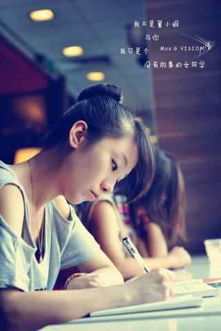 小清新女孩看书手机壁纸