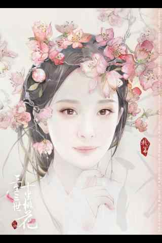三生三世十里桃花唯美白浅手绘壁纸