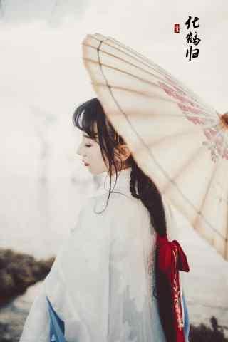 汉服袄裙—少女撑着油纸伞手机壁纸