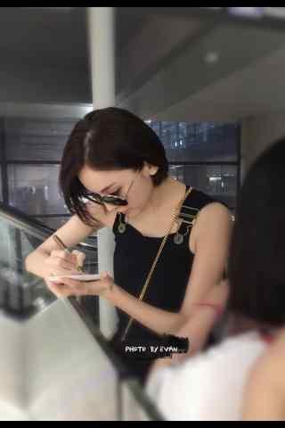 古力娜扎贴心签名手机壁纸