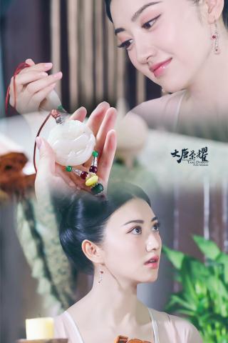 大唐(tang)榮耀景甜珍珠手機壁紙