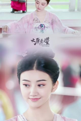 大唐(tang)榮耀景甜彈奏古箏(zheng)手機壁紙