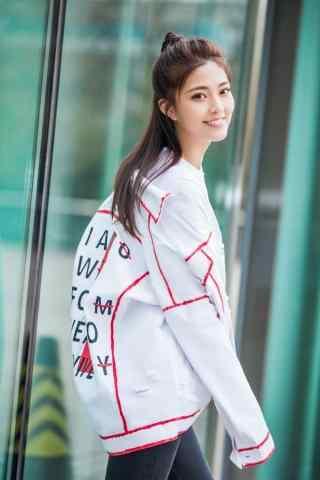 王妍之青春时尚手机壁纸