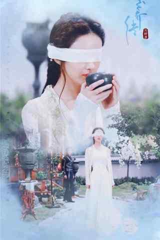 楚乔传赵丽颖唯美手机壁纸