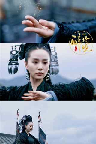 醉玲珑圣巫女凤卿