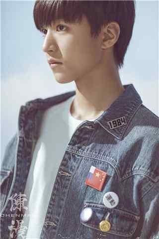 王俊凯时尚杂志牛仔风格手机壁纸