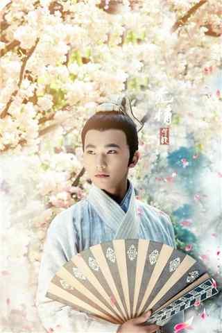 杨洋少年四大名捕饰演无情电视剧照手机壁纸