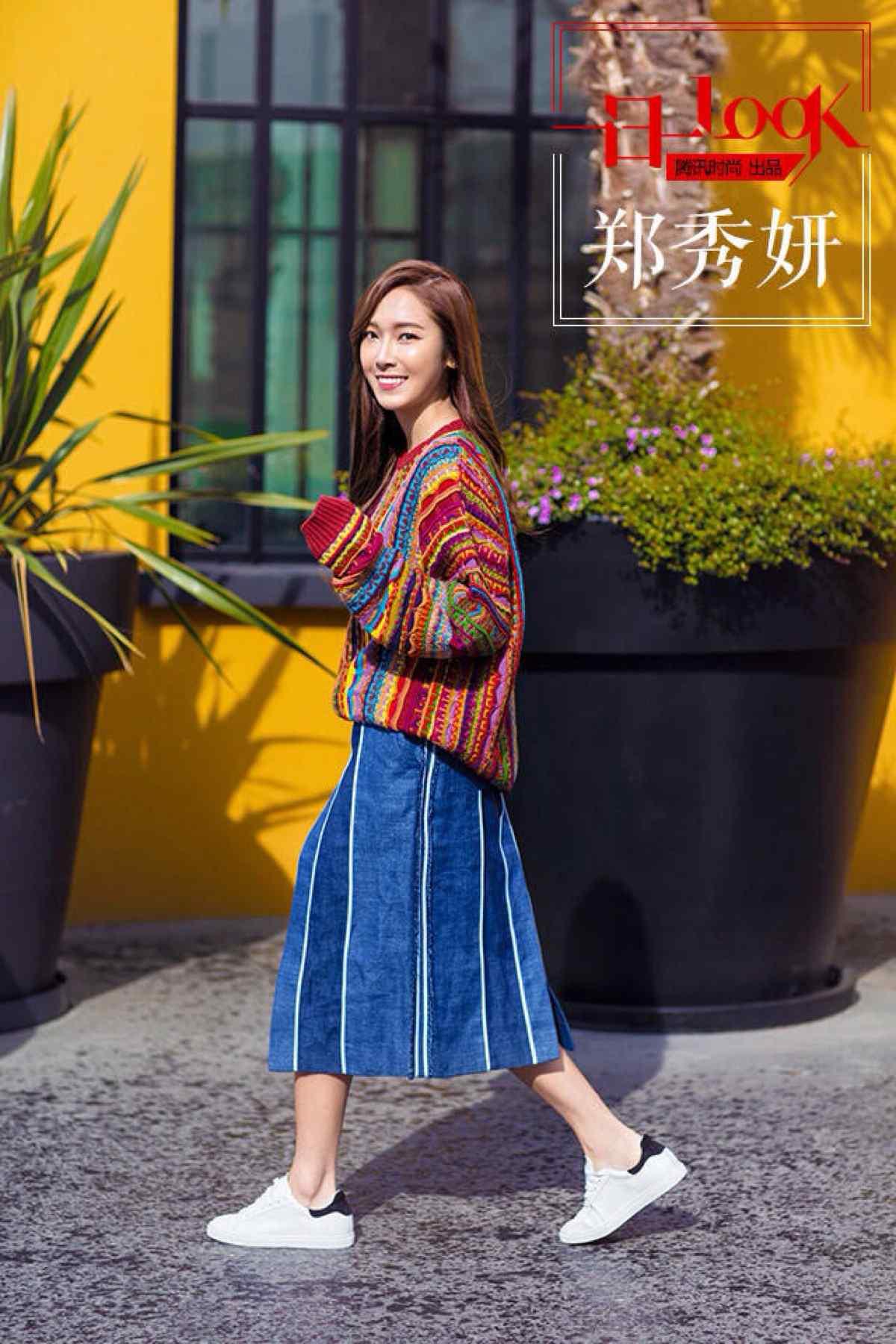 郑秀妍时尚写真图片手机壁纸第七辑(5张)