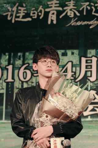 白敬亭影院宣传手机壁纸