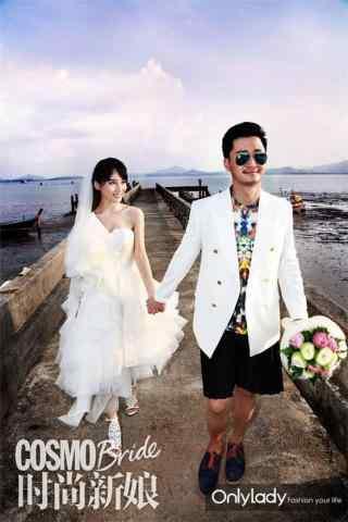 吴京谢楠甜蜜婚纱照图片