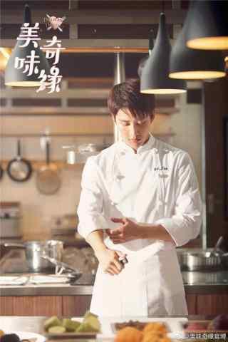 美味奇缘李雨哲做菜手机壁纸