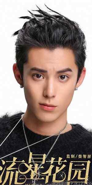 王鹤棣酷帅发型高清壁纸
